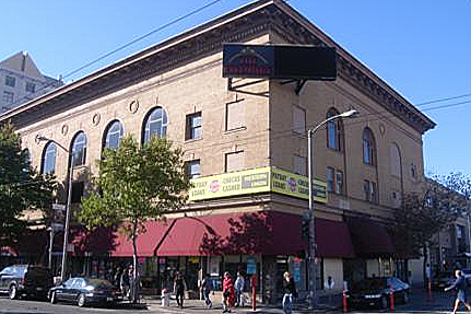 1805 Geary Blvd was once home to Nation of Islam mosque known as Muhammad's Temple #26.